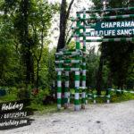 chapramari wildlife sanctuary – dooars tour package