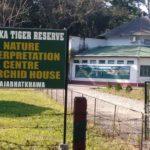 Rajabhatkhawa Nature Interpretation Center- dooars tour package