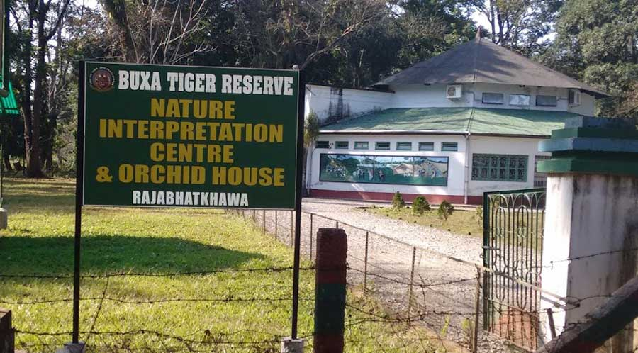 Rajabhatkhawa Nature Interpretation Center