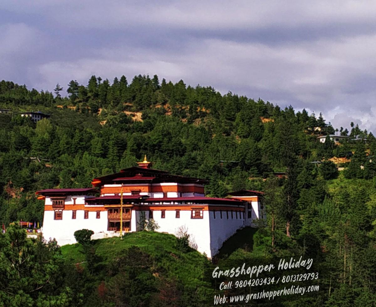 Simtokha Dzong - thimphu